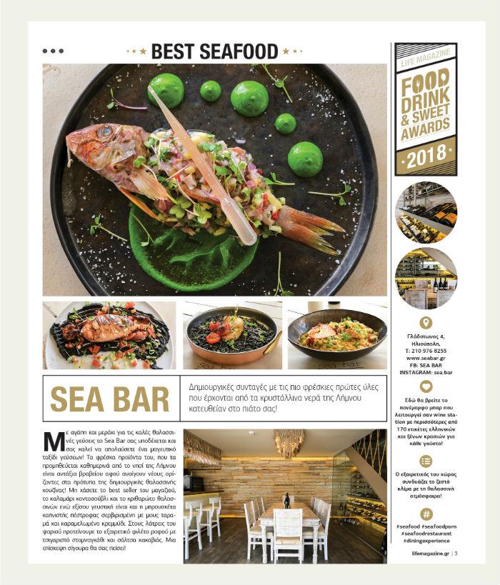 lifemagazine_SeaBar_bestseafood_restaurant_ilioupoli_fish_wine