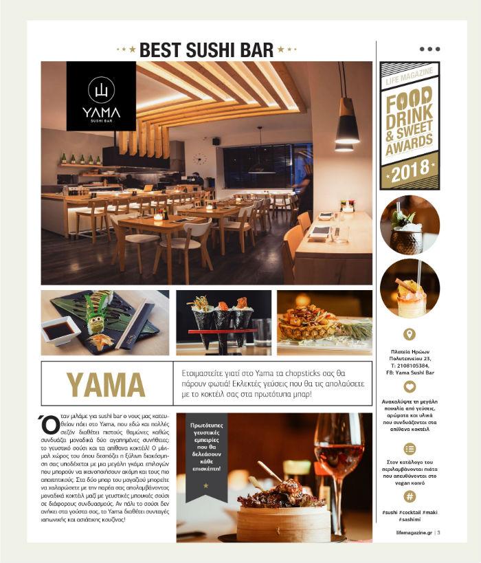 lifemagazine_yama_sushi_bestsushi_bar_cocktails_maki