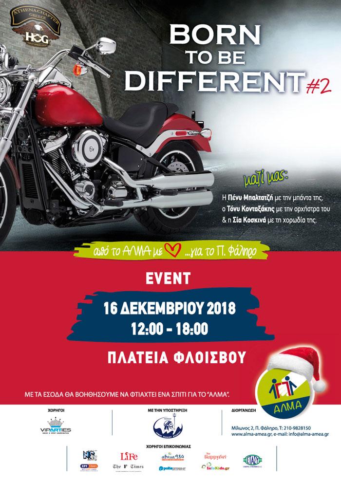 alma-event